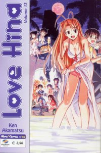Love Hina vol. 13