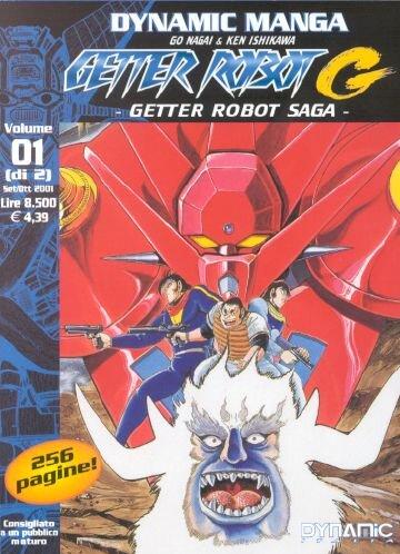 Getter Robot G n.1 (di 2)