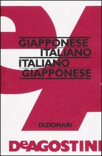 Dizionario giapponese-italiano, italiano-giapponese