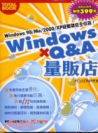 Windows Q and A lian...