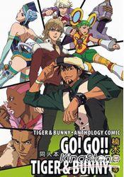 GO!GO!!TIGER&BUNNY