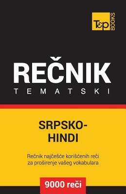 Srpsko-Hindi tematski recnik - 9000 korisnih reci