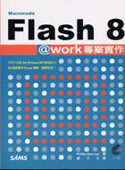 Flash 8 @work 專案實作(附光碟)