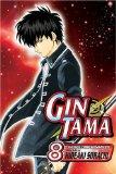 Gin Tama, Volume 8