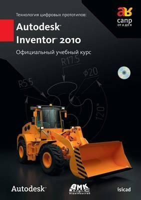 Tehnologiya tsifrovyh prototipov