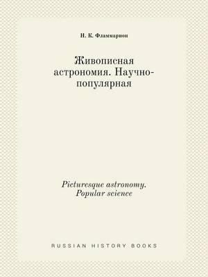Picturesque Astronomy. Popular Science