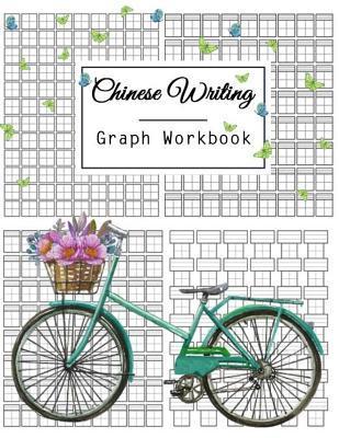 Chinese Writing Graph Workbook