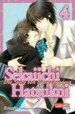 Sekaiichi Hatsukoi 0...