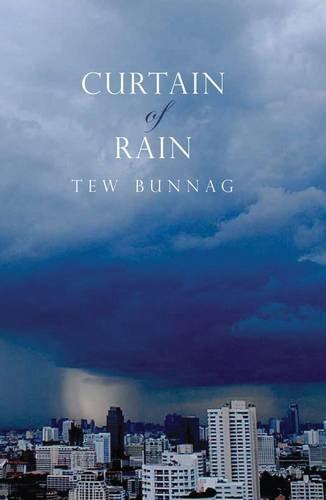 Curtain of Rain