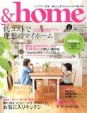 &home Vol.31