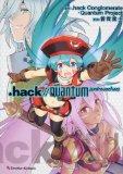 .hack//Quantum I(イントロダクション)