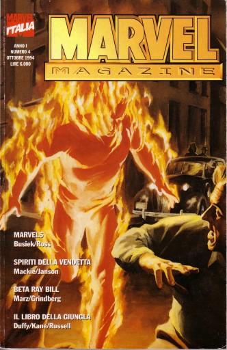 Marvel Magazine n. 4