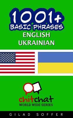 1001+ Basic Phrases ...