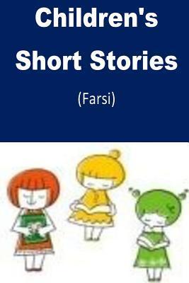 Children's Short Stories (Farsi)