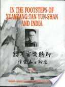 In the Footsteps of Xuanzang