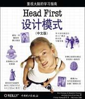 HeadFirst设计模�...