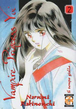 Vampire Princess Yui vol. 2