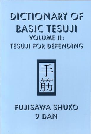 Dictionary of Basic Tesuji Voume II