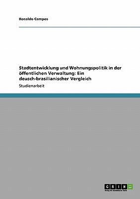 Stadtentwicklung und Wohnungspolitik in der öffentlichen Verwaltung