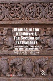 Studies in the kāśikāvṛtti. The section on pratyāhāras