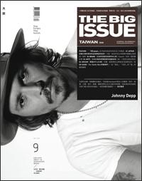 The Big Issue Taiwan 大誌雜誌中文版 09