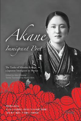 Akane Immigrant Poet