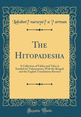 The Hitopadesha