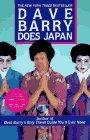 Dave Barry Does Japa...