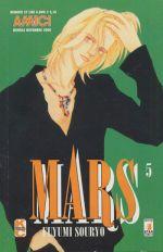 Mars vol. 5
