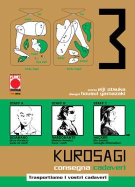 Kurosagi vol. 03