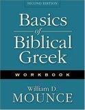 Basics of Biblical Greek: Workbook