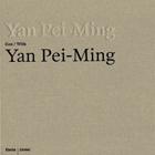 Yan Pei-Ming con-wit...