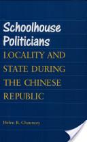 Schoolhouse Politicians