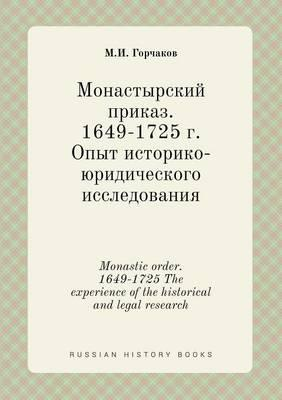 Monastic Order. 1649-1725 the Experience of the Historical and Legal Research