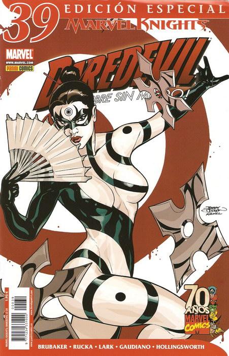 Marvel Knights: Daredevil Vol.2 #39 (de 48)