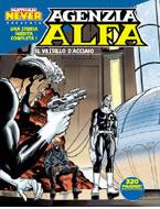 Agenzia Alfa n. 7
