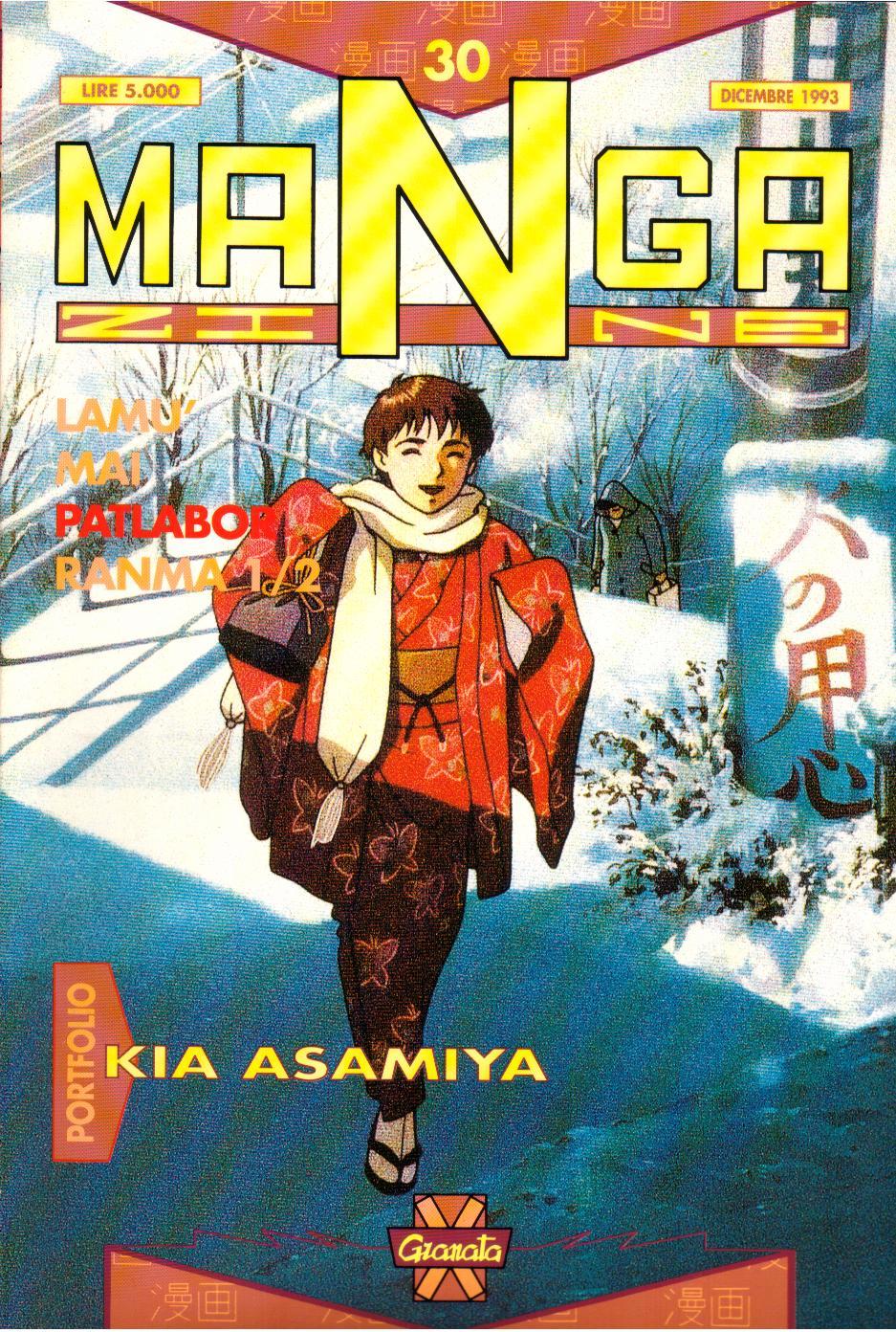 Mangazine n. 30