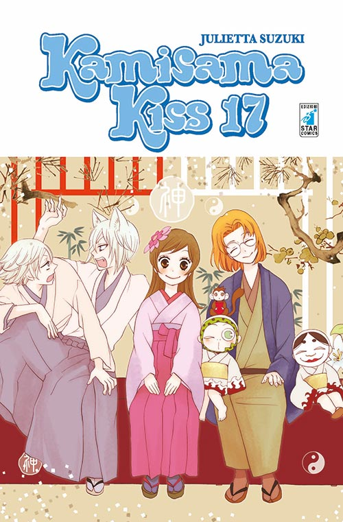 Kamisama Kiss vol. 17