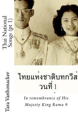 Thai National Songs