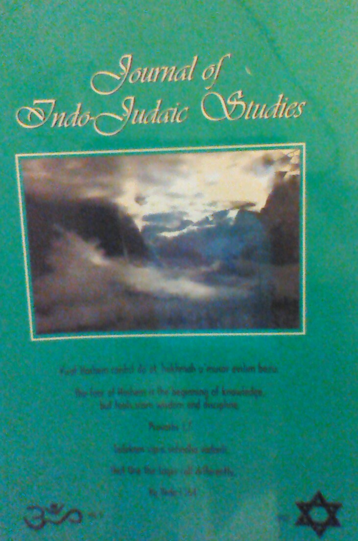 The Journal of Indo-Judaic Studies, Number 6 (June, 2003)