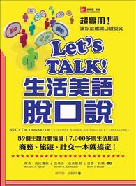 Let's TALK!生活美語脫口說