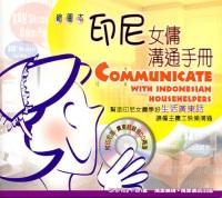 繪圖本印尼女傭溝通手冊