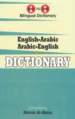 English-Arabic & Arabic-English One-to-One Dictionary. Script & Roman (Exam-Suitable) 2015