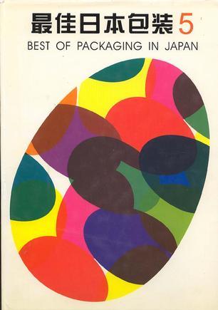 最佳日本包装
