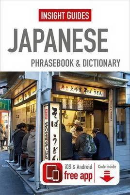 Insight Guides Phrasebooks