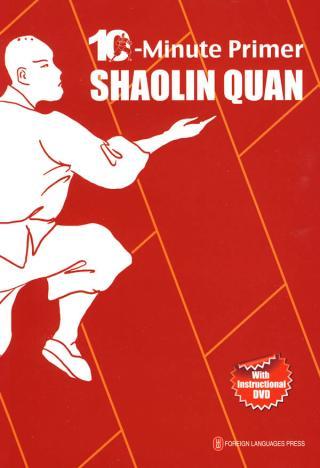 10-minute primer Shaolin Quan