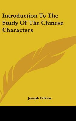 Introduction to the Study of the Chinese Characters