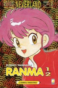Ranma 1/2 vol. 43