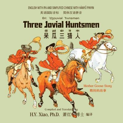 Three Jovial Huntsmen
