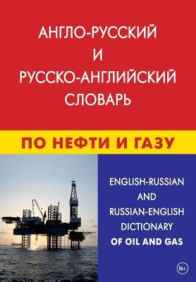 English-Russian and Russian-English Dictionary of Oil and Gas